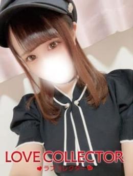 いちか Love collector (世田谷発)