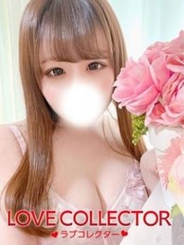ななみ Love collector (世田谷発)
