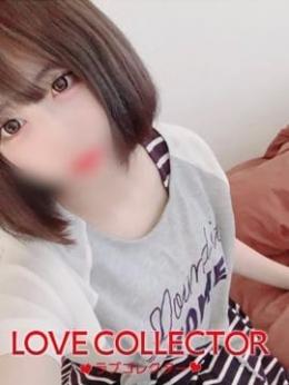 ひかり Love collector (世田谷発)
