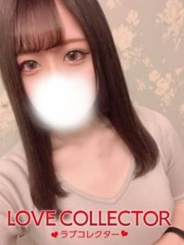 あゆ Love collector (世田谷発)