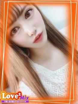 いちか Love²♡Mix 可愛いあの娘と95分10000円 (東村山発)