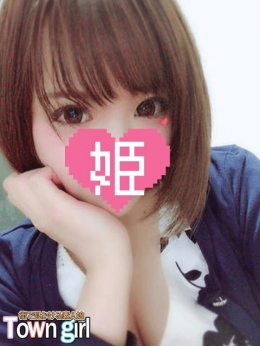 ぱいん☆名前の通り・・・・ 街で見かける素人娘 (関内発)