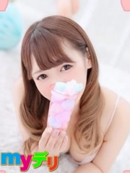 りんご myデリ (世田谷発)