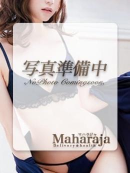 夏-Natsu マハラジャ (銀座発)