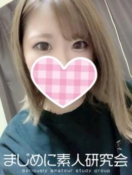 つかさ まじめに素人研究会 (倉敷発)