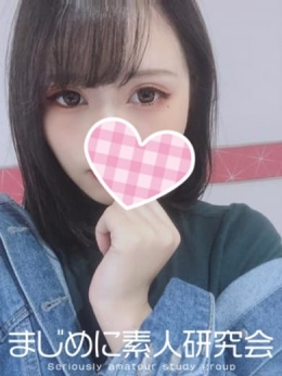 くるみ まじめに素人研究会 (倉敷発)