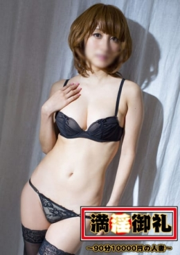 レア◆感度S級ドM 満淫御礼~90分10000円の人妻~ (池袋発)