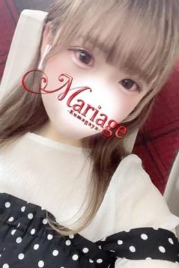 りんる☆体験 マリアージュ (太田発)