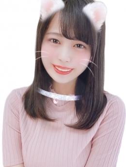 かなNew♡写メ公開♬ 町田デリヘル 町田アンジェリーク (新横浜発)