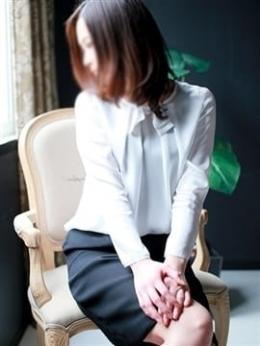 瑠南(るみな) ミセスクローチェ (桜木町発)