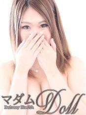 ふじこ マダムドール (太田発)