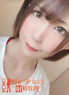 ♥あさ♥ M男専科 可愛い少女の射精管理 (静岡発)