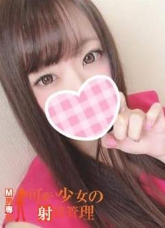 えな M男専科 可愛い少女の射精管理 (静岡発)