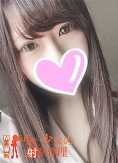 かおり M男専科 可愛い少女の射精管理 (静岡発)