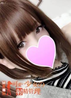 つき M男専科 可愛い少女の射精管理 (静岡発)