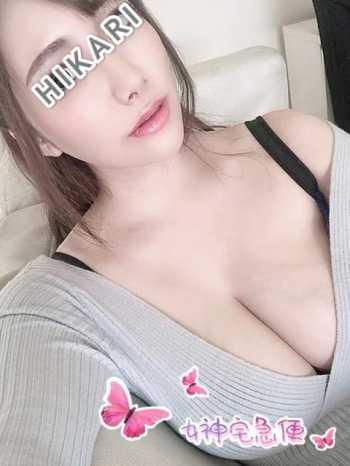 光(ひかり) 女神宅急便 (春日井発)
