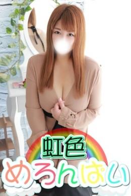 ちくわ 虹色めろんぱい (新小岩発)
