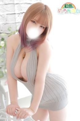 みるく 虹色めろんぱい (新小岩発)