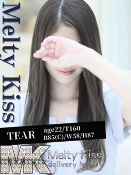 ティア Melty Kiss (日本橋発)