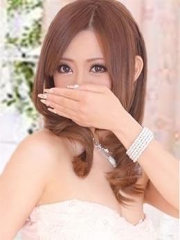 せいら 電マでよがる美乳女子大生 (京橋発)
