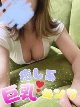 さちこ 性一杯メンズエステ回春堂 (浜松発)