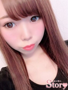 のん Story(ストーリー) (岐阜発)