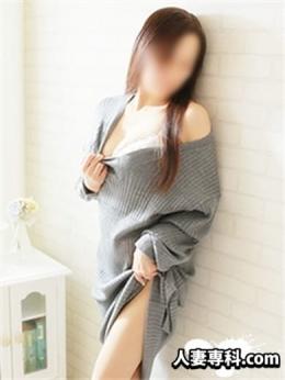 心(こころ) 人妻専科.com (舞鶴発)