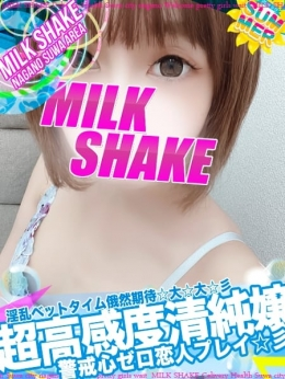セイカ[超高感度清純お嬢様♡] ミルクシェイク (長野発)