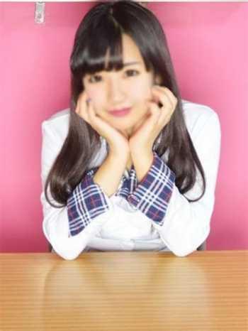 えま 18歳19歳の素人専門店 渋谷素人コスプレ学園 (渋谷発)