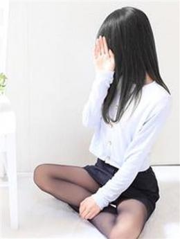 望月 はるか Miss plus Mrs ミス+ミセス (錦糸町発)