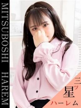 つきの☆ファンタジスタドール 三つ星ハーレム (横浜町田IC発)
