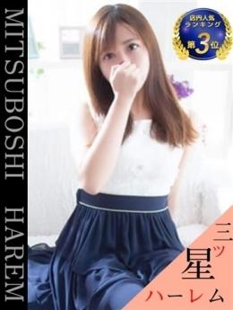 れい☆妖艶的な未経験美女降臨 三つ星ハーレム (横浜町田IC発)