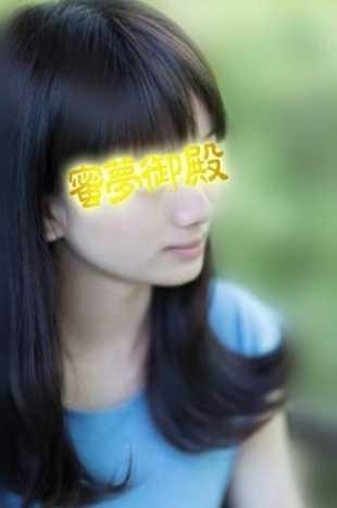 めぐmegu 派遣型性感エステ&ヘルス 東京蜜夢 (新橋発)