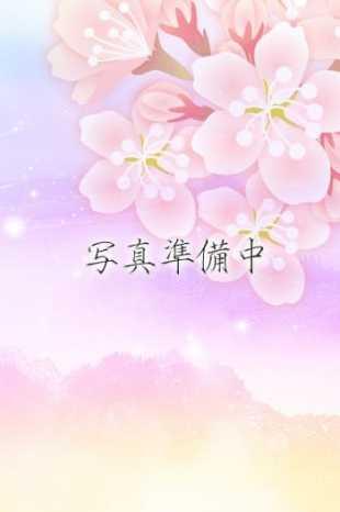 ゆずyuzu 派遣型性感エステ&ヘルス 東京蜜夢 (新橋発)