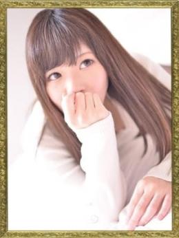 みゆ メンズ高級アロママッサージ (赤羽発)