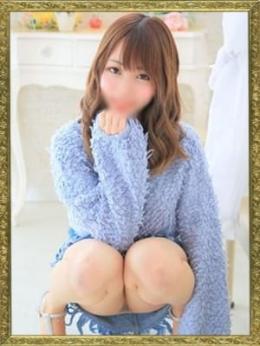 なみ メンズ高級アロママッサージ (赤羽発)
