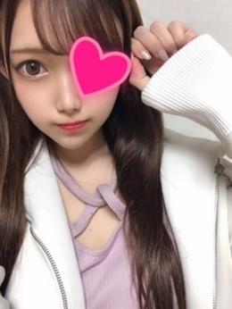 らむ★敏感美脚美少女★ 枕営業リフレ[MAKURA] (足利発)