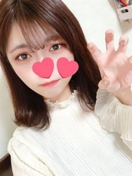 かすみ★超敏感素人美少女★ 枕営業リフレ[MAKURA] (館林発)