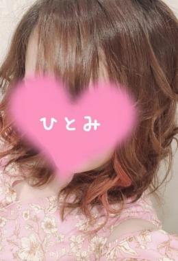 体験ひとみ La mode ラ・モード (松山発)