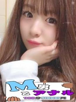 りな M男とアナル100分10000円 (赤羽発)