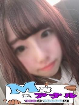 のん M男とアナル100分10000円 (練馬発)