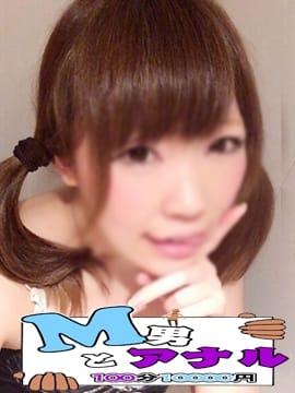 まいこ M男とアナル100分10000円 (赤羽発)