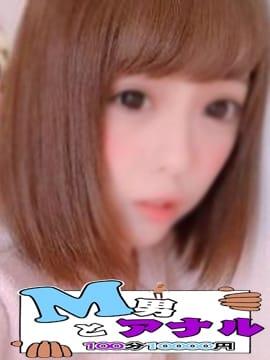 しおり M男とアナル100分10000円 (赤羽発)