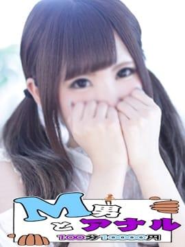 めぐみ M男とアナル100分10000円 (赤羽発)