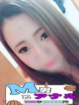 れいこ M男とアナル100分10000円 (赤羽発)