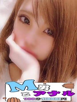 はる M男とアナル100分10000円 (赤羽発)