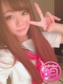 ♥まみ♥ 萌えデリヘル (神栖発)
