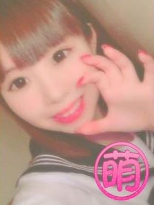 ♥らむ♥ 萌えデリヘル (鹿島神宮発)