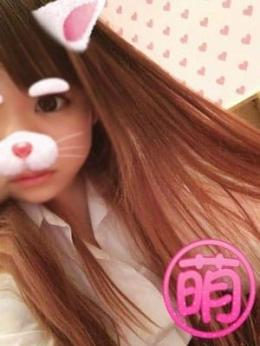 ♥めいさ♥ 萌えデリヘル (神栖発)