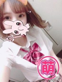 ♥あいり♥ 萌えデリヘル (神栖発)
